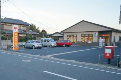 日高郵便局の画像1