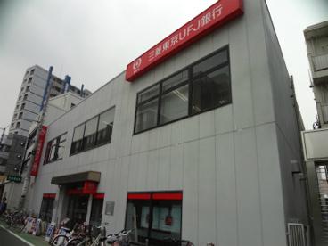 三菱東京UFJ銀行小山支店の画像1