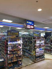ハックドラッグアトレ大井町店の画像1
