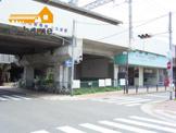 山電 人丸前駅