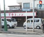 百歩ラーメン 川口店