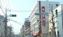 新鮮市場 戸田店