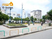 材木町公園