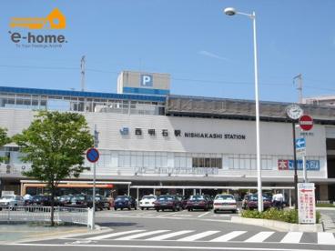 JR 西明石駅の画像1