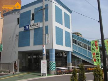 JR 西明石駅の画像3