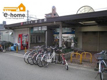 山電 藤江駅の画像4