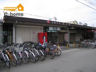 山電 藤江駅の画像5