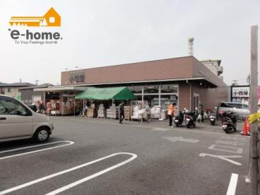 スーパーマーケット小西屋の画像2