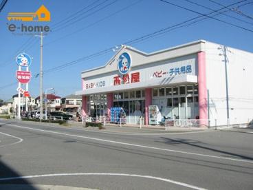 西松屋明石鳥羽店の画像1