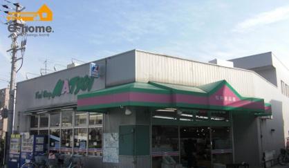 松井食品館の画像1