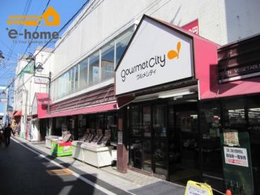 グルメシティ 西明石店の画像2
