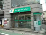 りそな銀行ATM