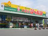ジャパン  大蔵谷店