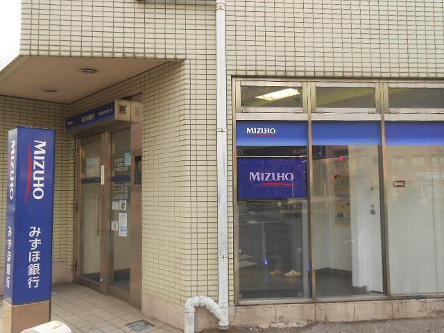 みずほ銀行 鴬谷駅北口出張所の画像