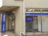 みずほ銀行 鴬谷駅北口出張所