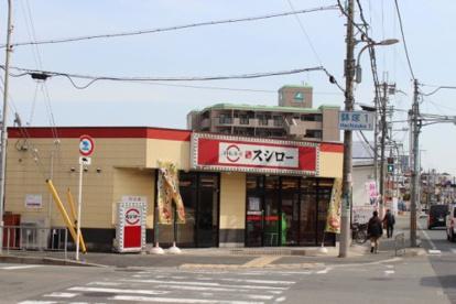 スシロー 池田店の画像1