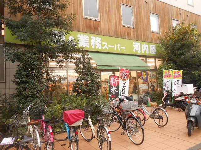 業務スーパー 上野公園店(河内屋)の画像