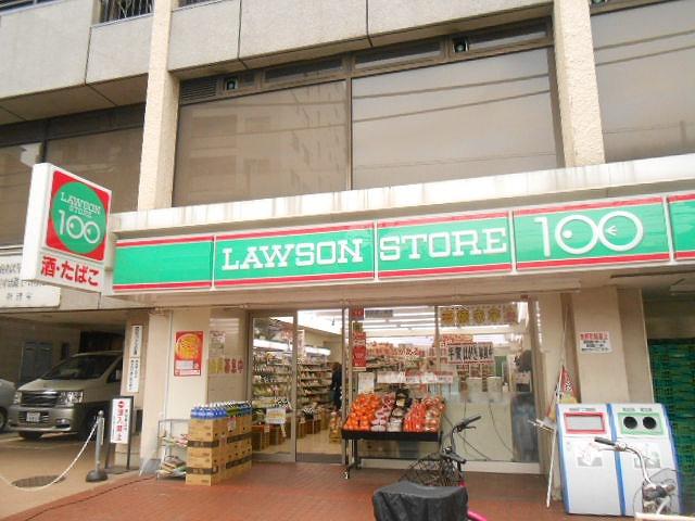 ローソンストア100 台東根岸三丁目店の画像