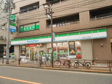 ファミリーマート 根岸うぐいす通り店の画像1
