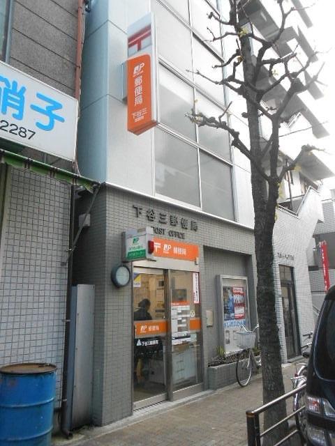 下谷三郵便局の画像