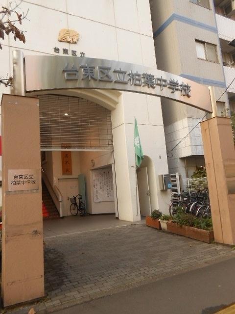台東区立柏葉中学校の画像