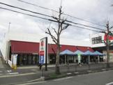 阪急オアシス山科店