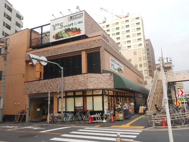 ワイズマート 三ノ輪店の画像