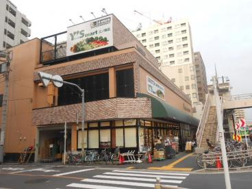 ワイズマート 三ノ輪店の画像1