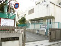 横浜市立 岸谷小学校