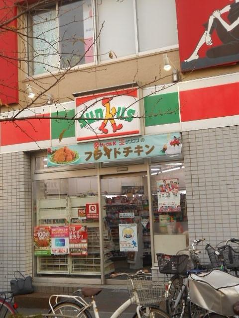 サンクス 三ノ輪店の画像