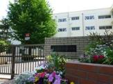 横浜市立 奈良小学校