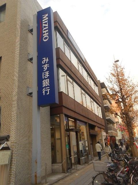 みずほ銀行 三ノ輪支店の画像