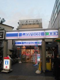 ローソン 南千住駅西口店の画像1