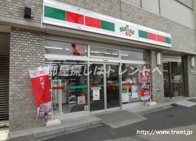 サンクス 四ツ谷駅前店の画像1