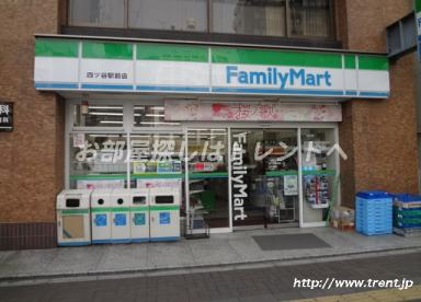 ファミリーマート 四ツ谷駅前店の画像1