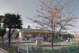夕陽ケ丘保育園
