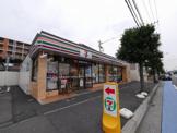 セブンイレブン横浜いずみ中央店
