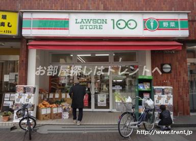 ローソンストア100 四谷二丁目店の画像1