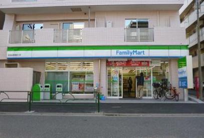 ファミリーマート世田谷淡島通り店の画像1