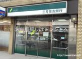 三井住友銀行 四谷見附出張所