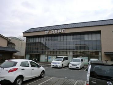 京都銀行太秦安井支店の画像1