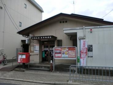 京都太秦安井郵便局の画像1