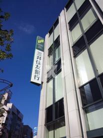 (株)三井住友銀行 王子支店の画像1