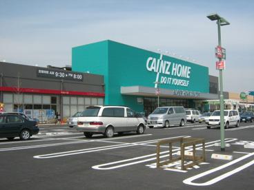 カインズホーム 木津川店の画像1
