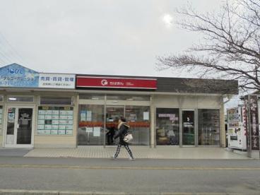 千葉銀行 北柏駅前店の画像1