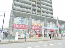くすりの福太郎 北柏店