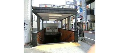 池尻大橋駅の画像1