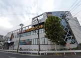 MEGAドン・キホーテ山下公園店