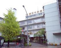 社会保険横浜中央病院
