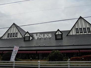 フォルクス 柏店の画像1